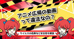 名 探偵 コナン アニメ 広場