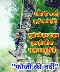 Top 50 ?? Indian Army Status Images ...