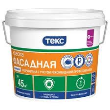 Купить <b>краски текс</b> в интернет-магазине на Яндекс.Маркете