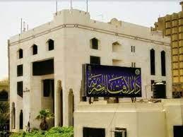 الوفد تنشر طرق التواصل مع دار الإفتاء خلال مدة الحظر