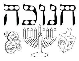 Small Picture Hanukkah Coloring Pages Dreidel Books Personalized vonsurroquen