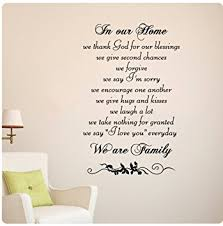 Small Picture Amazoncom In our home we are family Wall Decal Sticker Art Mural