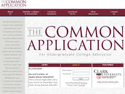 last minute college application reminders global youth journal the infamous common application