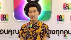 แบงค์ อธิกิตติ์ ขอวิชาพ่อตา หัดเล่นตลกลงละคร หลวงพี่ดิจิตอล #ประกายดาว  #thaich8 - YouTube