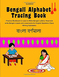 Learning a new language can be a challenge, especially when you have to learn an entirely new alphabet. Bengali Alphabet Tracing Book Bengali Alphabet Tracing Book Practice Workbook To Learn To Write Bengali Letters Read And Write Bengali English Speakers Trace Writing Alphabets Publication Slamoo 9798644478958 Amazon Com Books