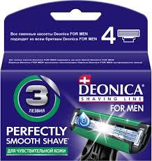Сменные <b>кассеты</b> для бритья <b>Deonica</b> 3 тонких лезвия с ...