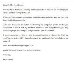 Phone Interview Thank You Email Sample Basic Imagine Ideas