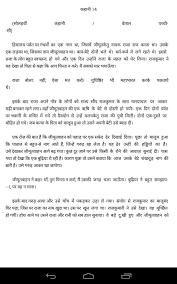 essay on gandhiji college application essays essay on mahatma gandhi in sanskrit