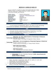 19 Resume Templates Microsoft Word 2007 Free Download Wine Albania