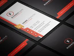 Modern Sleek Vertical Business Card Template Free