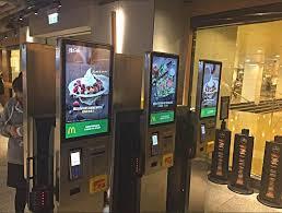 Mcdonalds Vending Machine Custom Mcdonalds Kiosk