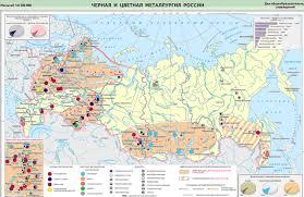 Черная и цветная металлургия России Карта металлургического комплекса России