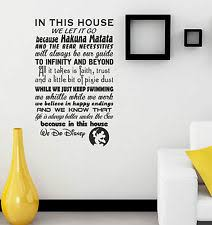 Quotes wall stickers Disney Quotes Wall Art eBay 53