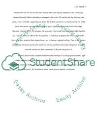 A College Education What Is Its Purpose Essay Example Topics And