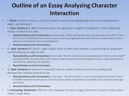 english ii daily warm up consider the three  outline of an essay analyzing character interaction