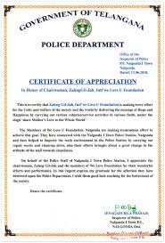Certificate Of Appreciate Certificate Of Appreciation From Inspector Of Police