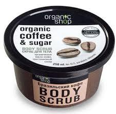 ODY SCRUB ORGANIC COFFEE and SUGAR <b>Скраб для тела</b> ...