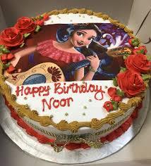 Girls Birthday Cakes Page 2 Rashmis Bakery