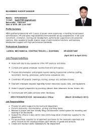 Hr Assistant Duties Muhammad Kashif Shabbir Hr Assistant Cv