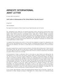 Letter To Ask For Raise Joint Letter To Ambassadors Of The United Nations Security