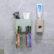 6 <b>держатель для зубных</b> щеток + автоматический дозатор ...