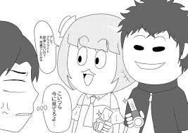 仮面ライダーエグゼイドグラファイトいじり 株 さんのイラスト