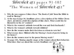 possible essay questions fahrenheit << essay academic writing possible essay questions fahrenheit 451