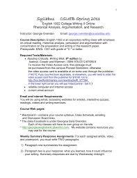 essay in third person singular examples