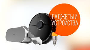 XStore Тамбов's products – 45 products   VK