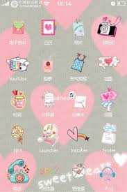 cool background pictures for iphone for girls. Plain Girls Girls Have Typical Choice Cute Sweet U0026 Adorable Pink Is Their Favorite  Color Everything That Hawt There Are Variety If IPhone Themes Out There Intended Cool Background Pictures For Iphone L