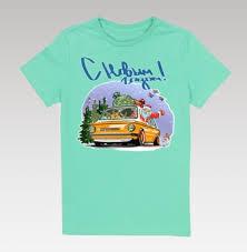 Купить детские <b>футболки</b> Новый год в Москве, цена детских ...