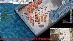 RO EXE XXX 95 51 YouTube
