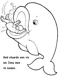 Koptischekerkeindhovenkinderpagina