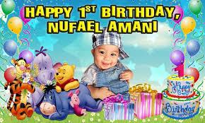 1st birthday banner winnie the pooh birthday banner 17