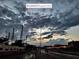 El Shorouk City - مدينة الشروق - Startseite