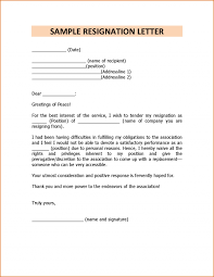 simple resignation letter sample for personal reasons simple sample of resignation letter due to new job resignations letters samples