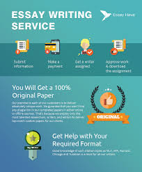 writing service essay writing service