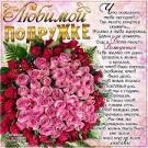 Подарок на день влюбленных 14 февраля девушке
