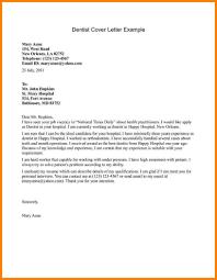 cover letter dental assistant sample service resume cover letter dental assistant dental assistant cover letter sample cover letter for dental assistantdentist cover letter