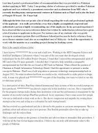 Sample Of A Recommendation Letter Sample Work Recommendation Letter Of A Pakistani Student