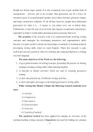 writing good argument essays << coursework academic writing service writing good argument essays