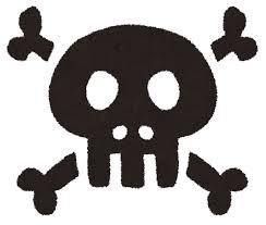 骸骨海賊のマークのイラスト かわいいフリー素材集 いらすとや