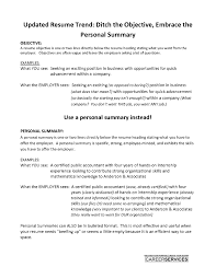 Resume Objective Vs Summary Resume Objective Or Summary Impression Pictures Plus Ins 5