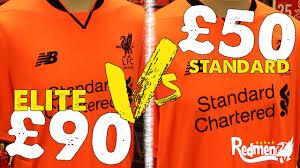 <b>Liverpool ELITE</b> and Standard Kits: WHAT'S THE DIFFERENCE ...