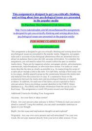 words use in essay introduce paragraph
