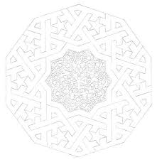 Amazoncom Coloring Page Of Original Geometry Pattern And