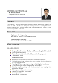 Civil Engineering Resume Examples under armour harvard case study executive cv writers nyc critical 83