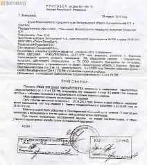 Образец приказа о вычете за трудовую книжку из заработной платы в рб Инструкция к автомагнитоле pioneer avh 427 xexhzrj