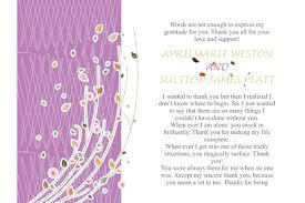 Invitation Card Sample Cards Invitation Templates Invitation Cards Publisher Plus