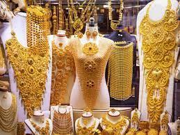أسعار الذهب اليوم في السعودية للبيع والشراء - المورد